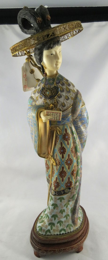 Antique Chinese Cloisonne & Ivory Figure