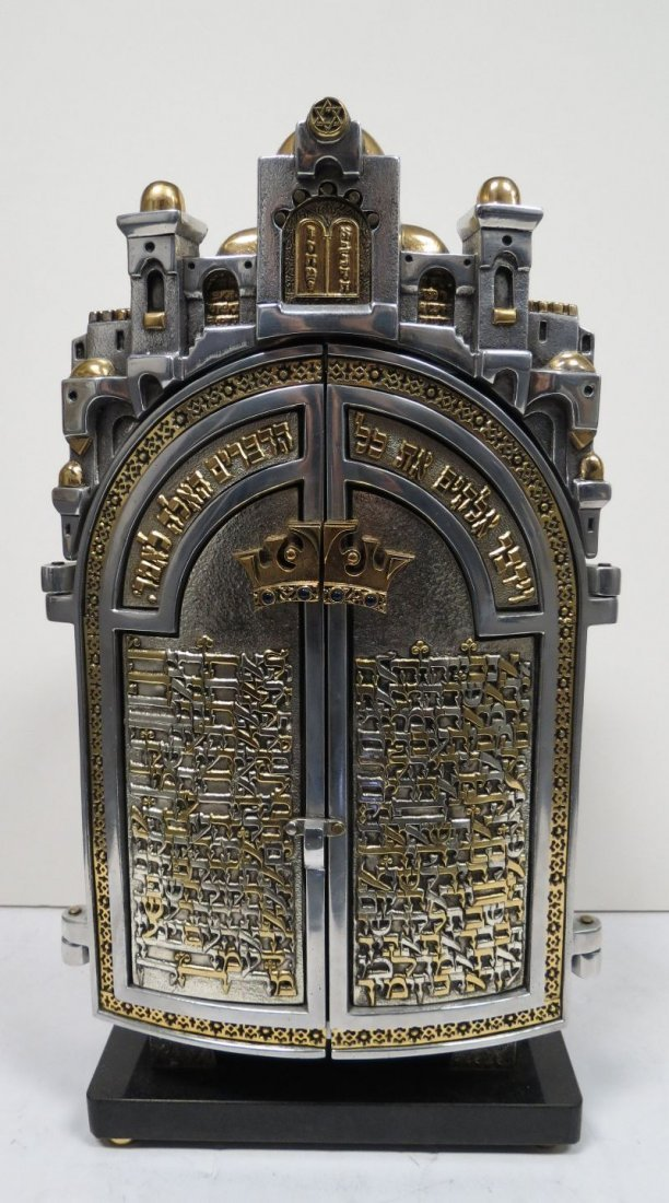 Frank Meisler Torah Shrine (Model B360)