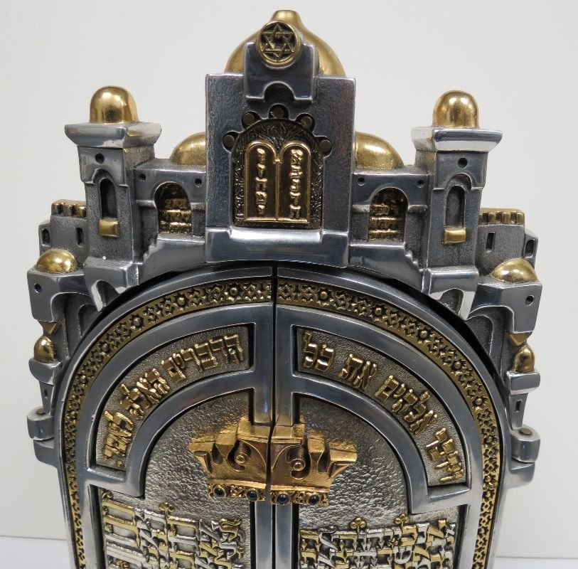 Frank Meisler Torah Shrine (Model B360) - 2
