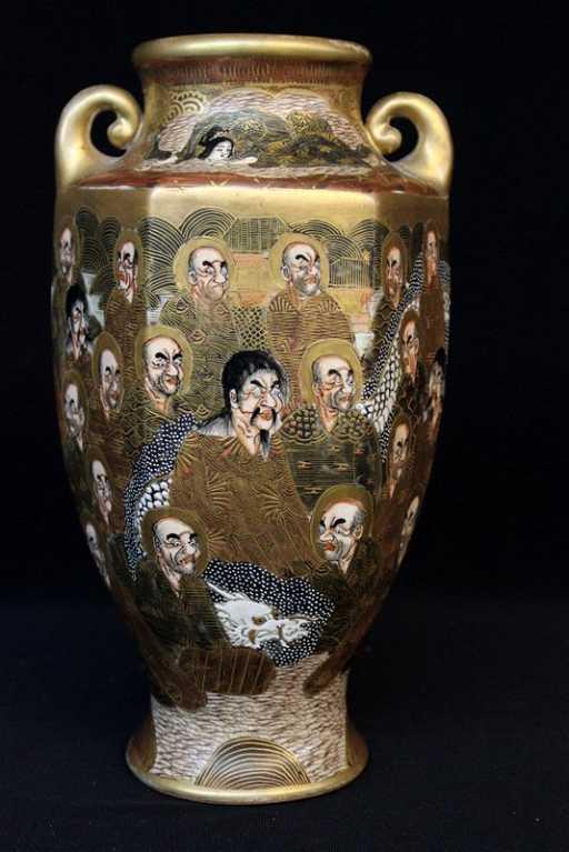Antique Japanese 1000 Faces Satsuma Vase