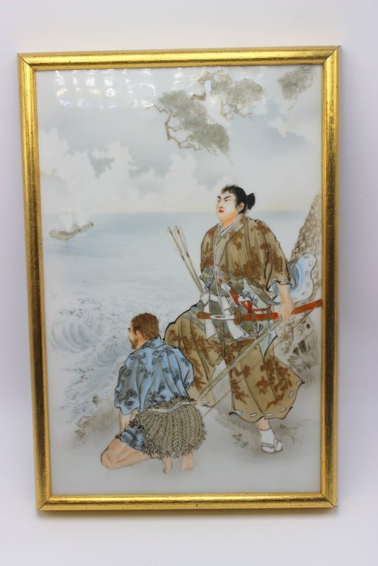 Chinese Hand-Painted Porcelain Plaque