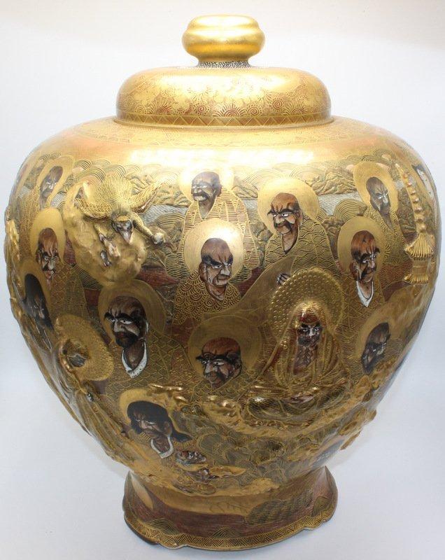 """Meiji Period Satsuma """"1,000 Faces"""" Large Lidded Vase"""