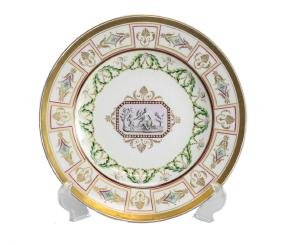 Royal Vienna Porcelain Cabinet Plate, 1848