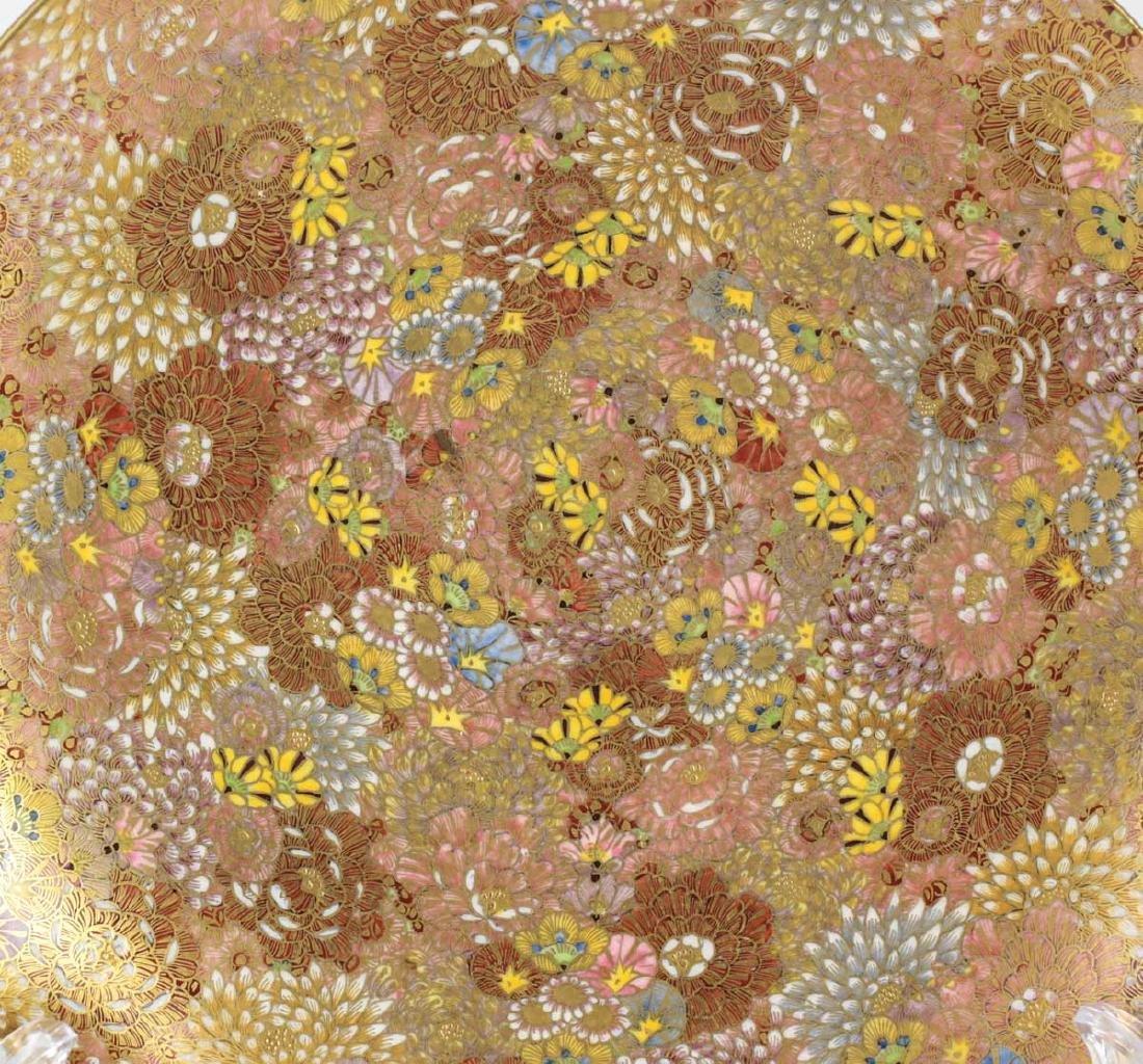 Japense Meiju Period Satsuma Plate - 2
