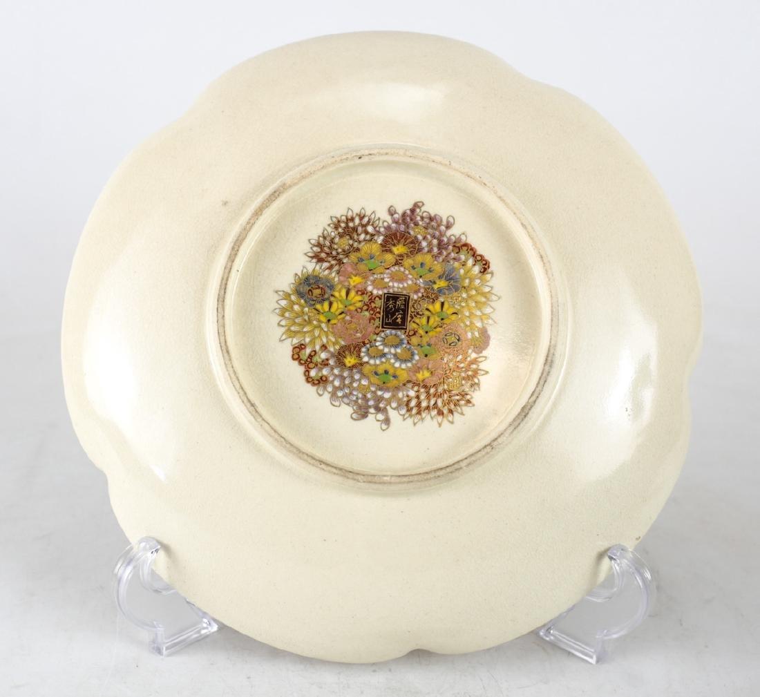 Japense Meiju Period Satsuma Plate - 3