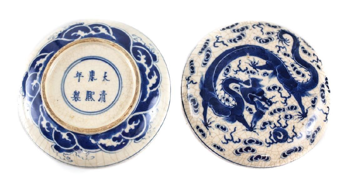 Chinese Porcelain Seal Paste Box - 3