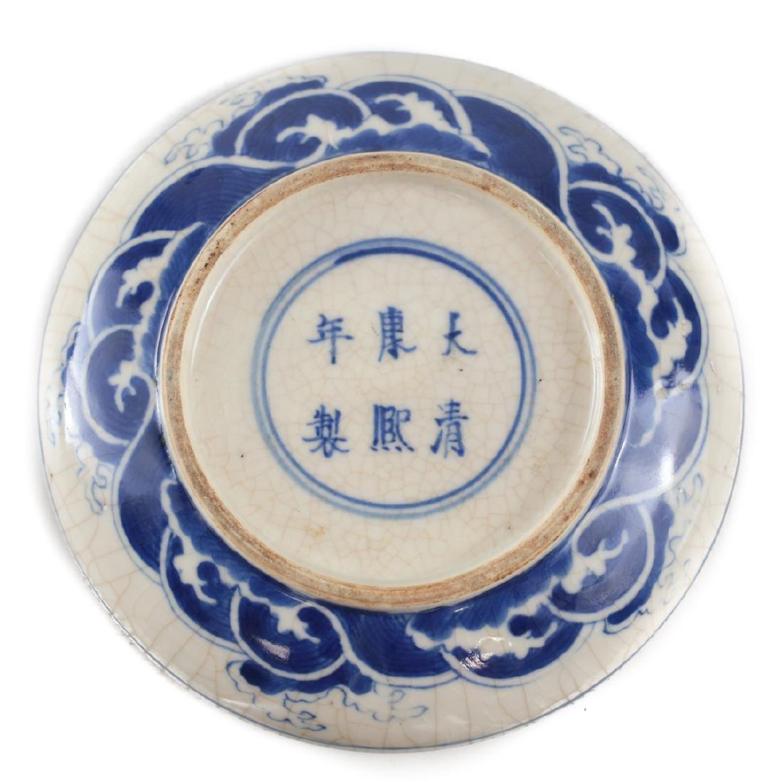 Chinese Porcelain Seal Paste Box - 4