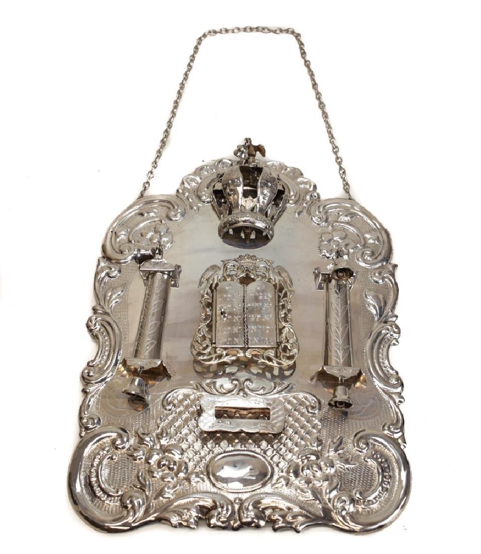 Judaica Wall Hang or Torah Shield