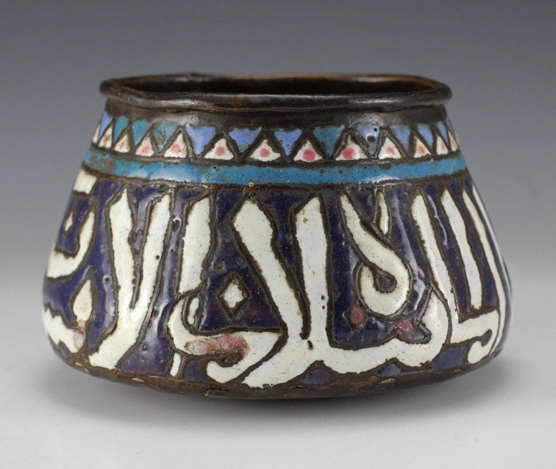 Antique Middle Eastern Enameled Bowl
