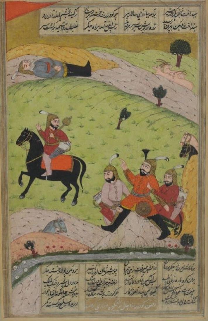 Indo-Persian Miniature Painting