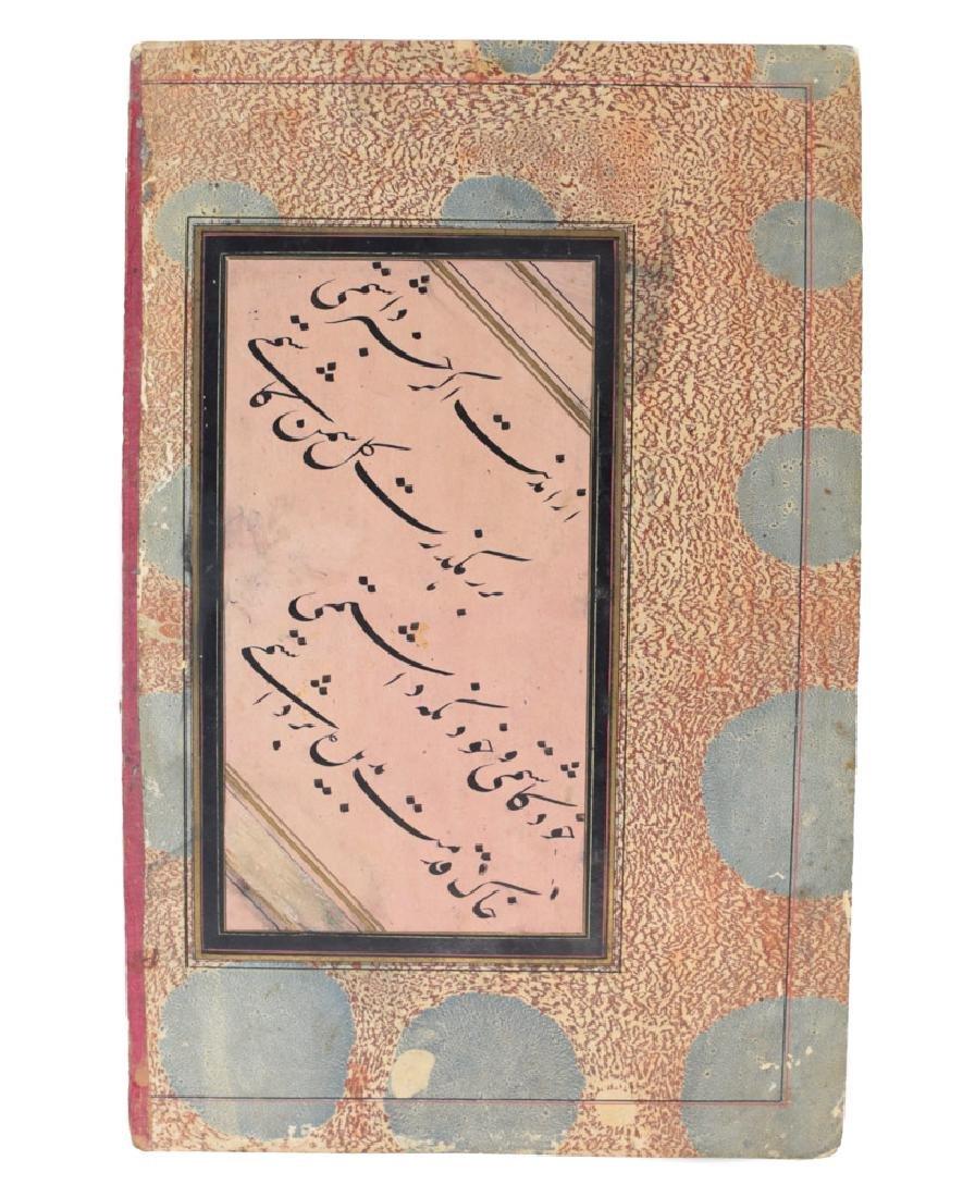 Persian Poetry Manuscript