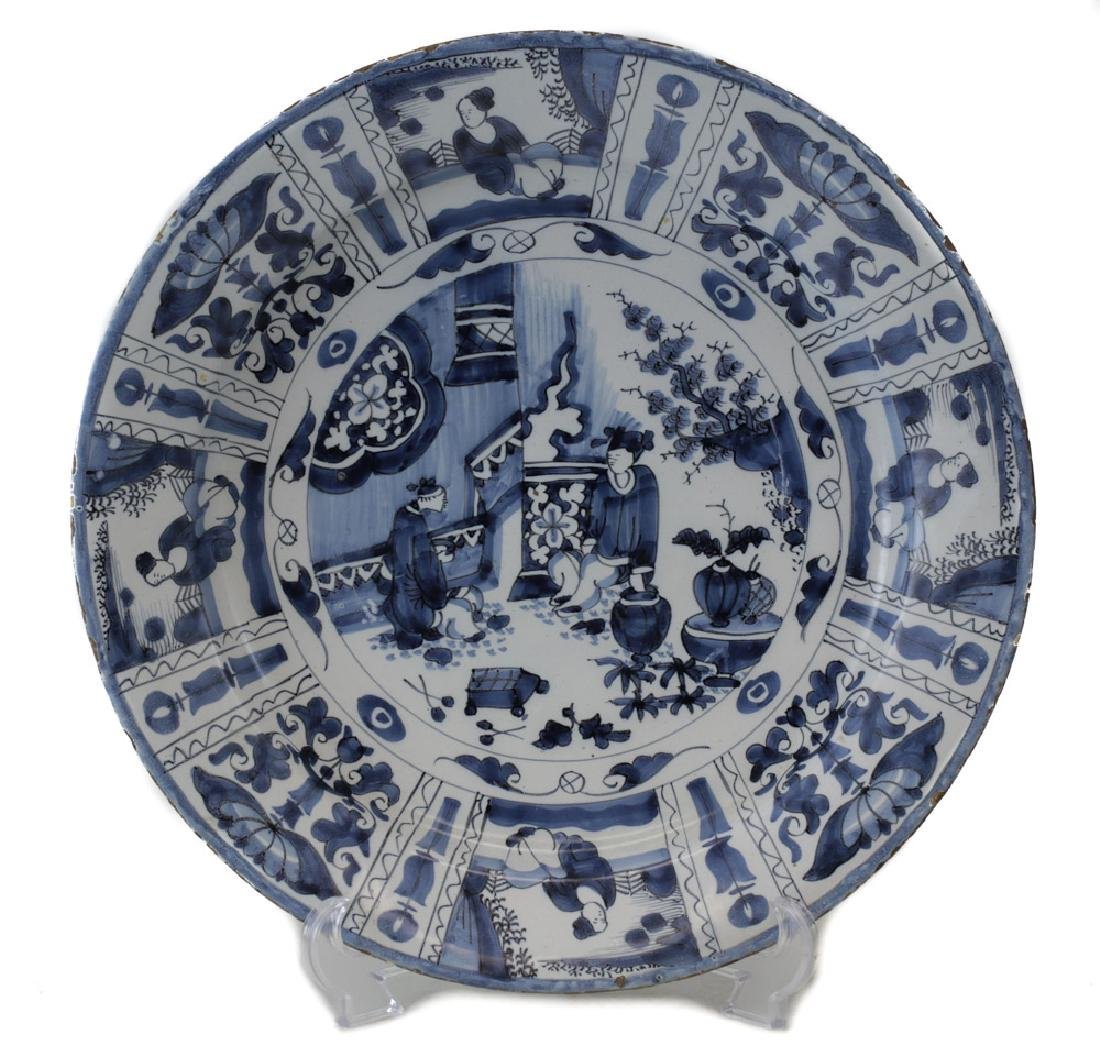 Faience Centerpiece Bowl