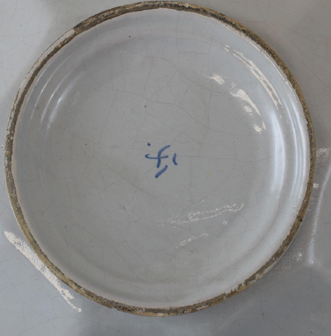 Faience Footed Bowl - 3