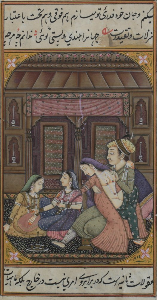 Indo-Persian Miniature Painting - 2