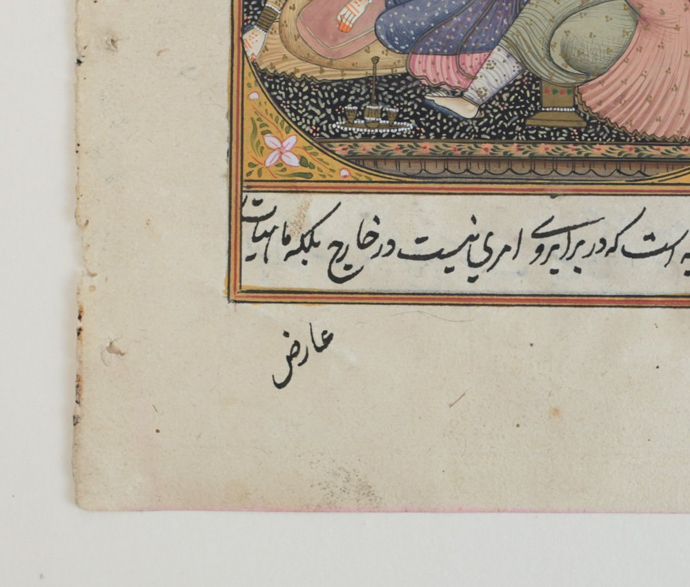 Indo-Persian Miniature Painting - 3