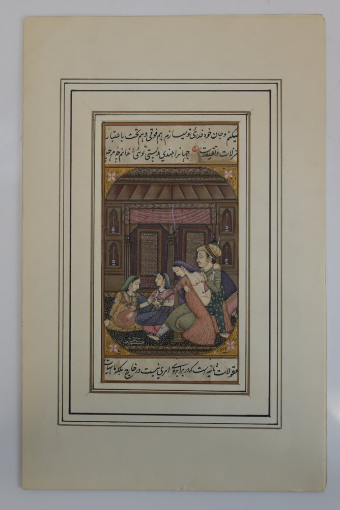 Indo-Persian Miniature Painting - 4