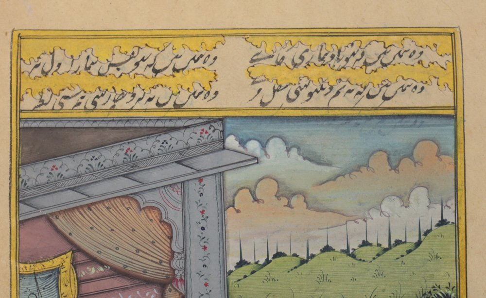 Indo-Persian Miniature Painting - 5