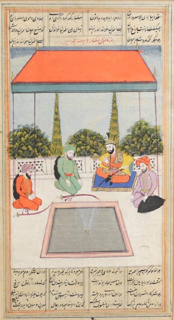 Indo-Persian Manuscript Painting