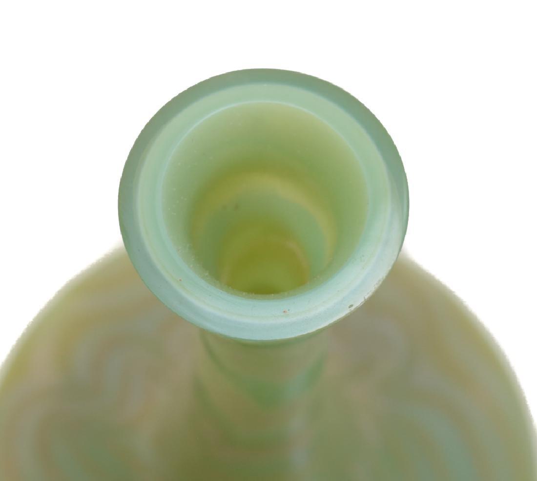Loetz Art Glass Vase - 3
