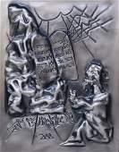 Salvador Dalí Ten Commandments Bas Relief #'d 300