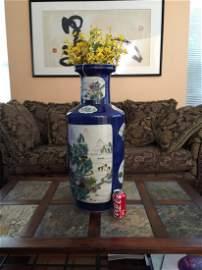 A Monumental Powder Blue Vase Qing Dynasty Guangxu