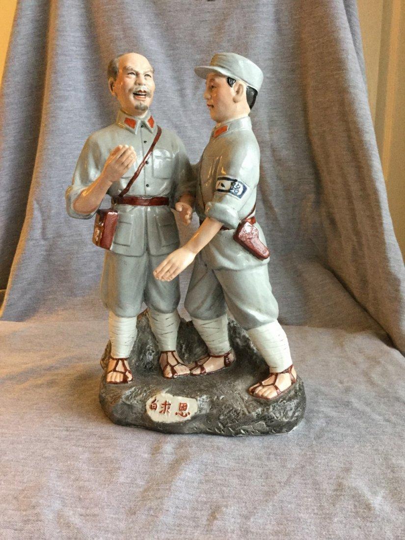 A Chinese Cultural Revolution Porcelain Dr. Bethune