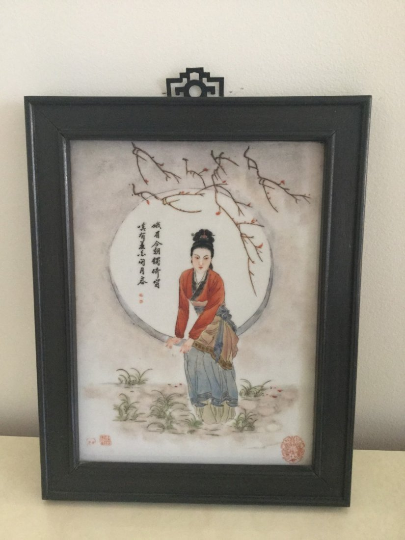 A Chinese Porcelain Panel of a Lady Republic Period