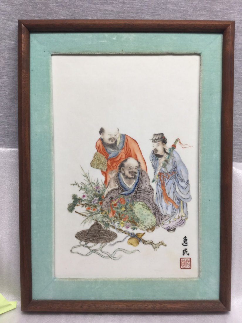 A Chinese Porcelain Panel of Three Taoist Immortals