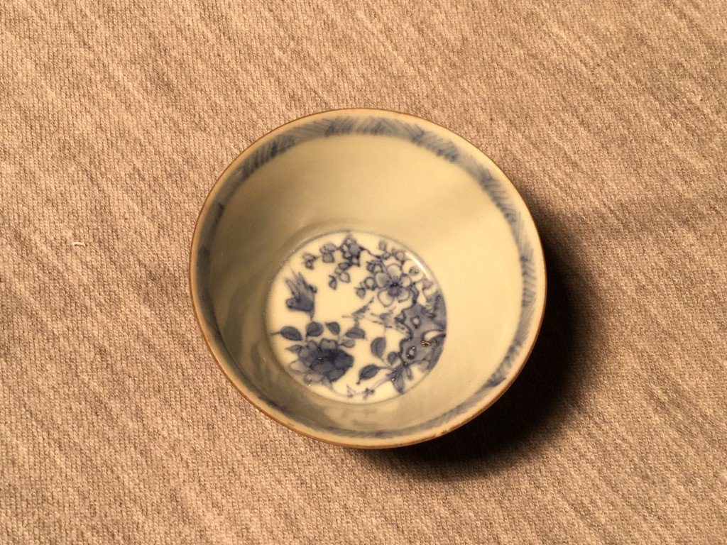 A Chinese Qing Dynasty Porcelain Bowl Kangxi Period
