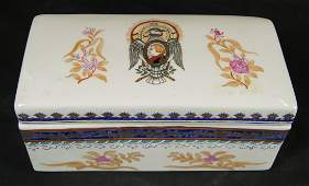 Qing Dynasty Colorful Gold Porcelain Box w/ Lid Chinese