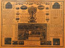 Tablecloth for Shabbat and Yom Tov
