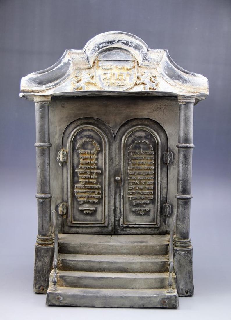Jewish Bible Casket