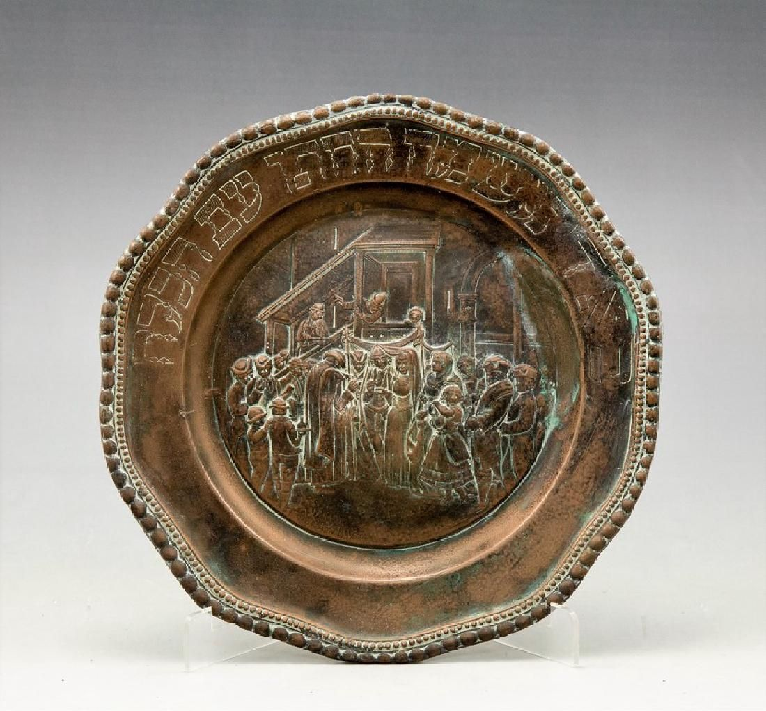 Copper Plate Jewish Wedding