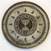 Jewish Copper Tray  the Menorah