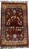 Old Jewish Rug
