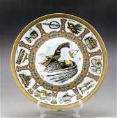 Judaica Plate by Goebel