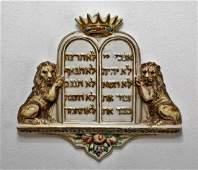 Jewish Wall Decoration by Capodimonte