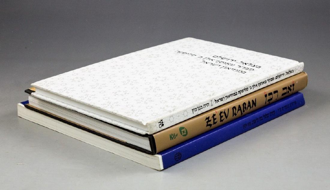 Lot of 3 Books on Bezalel and Bezalel Artists