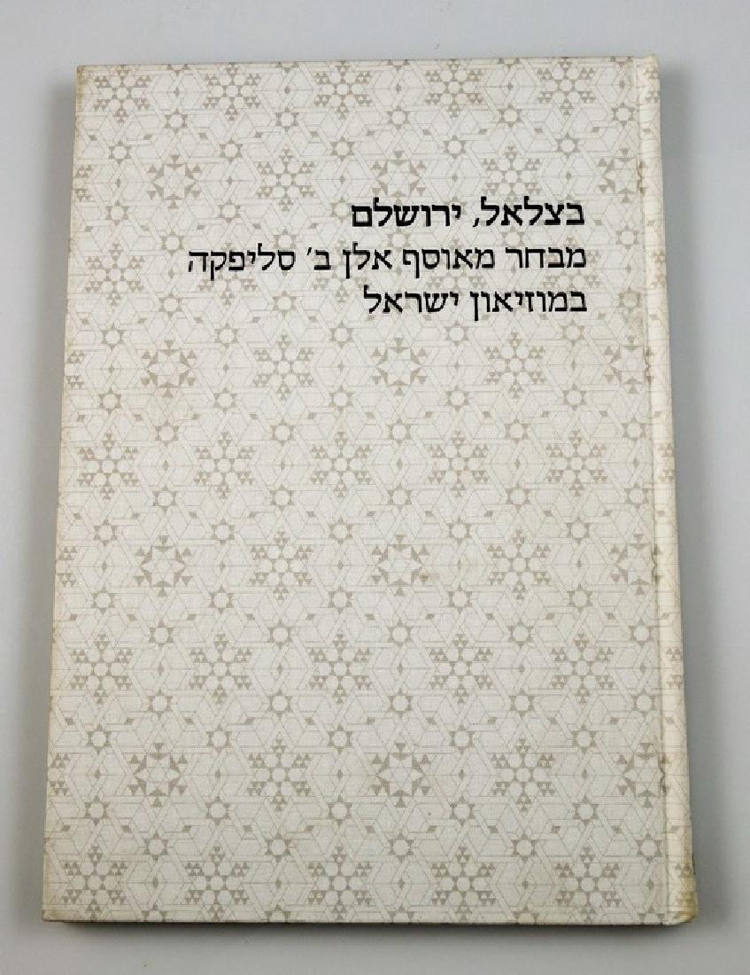Lot of 3 Books on Bezalel and Bezalel Artists - 2