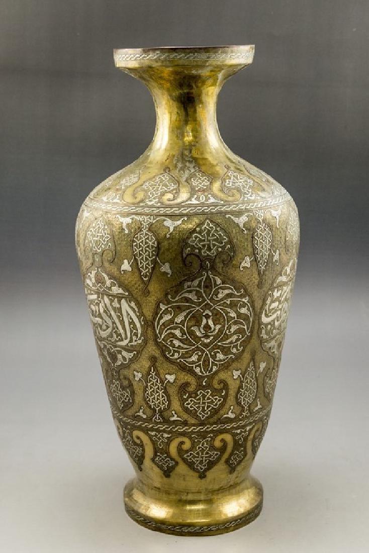 Large Damascene Brass Vase