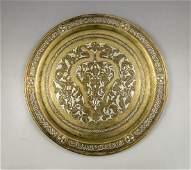 Damascene Brass Plate