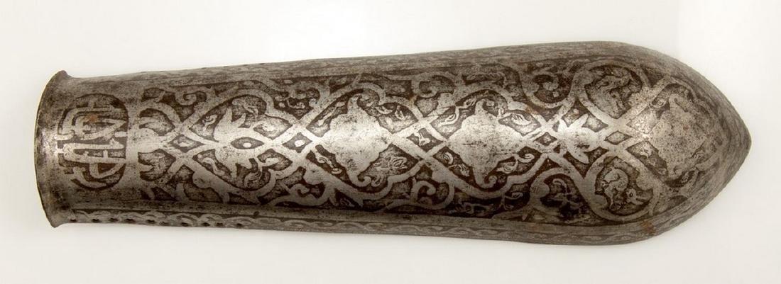Qajar Steel Arm Shield