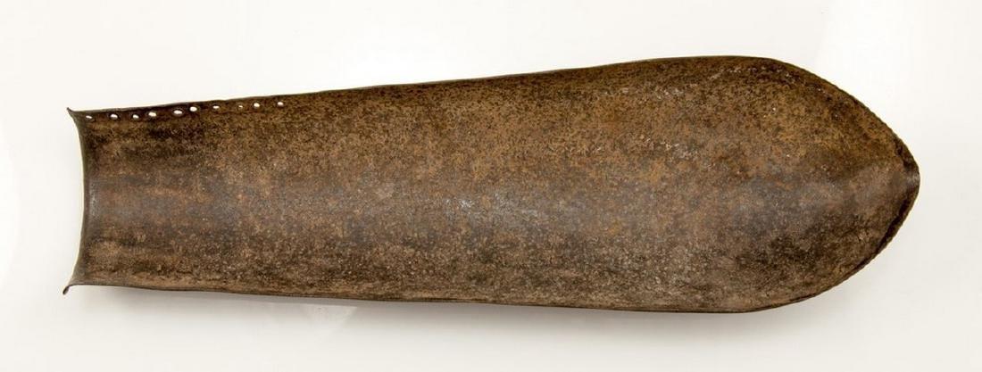 Qajar Steel Arm Shield - 2
