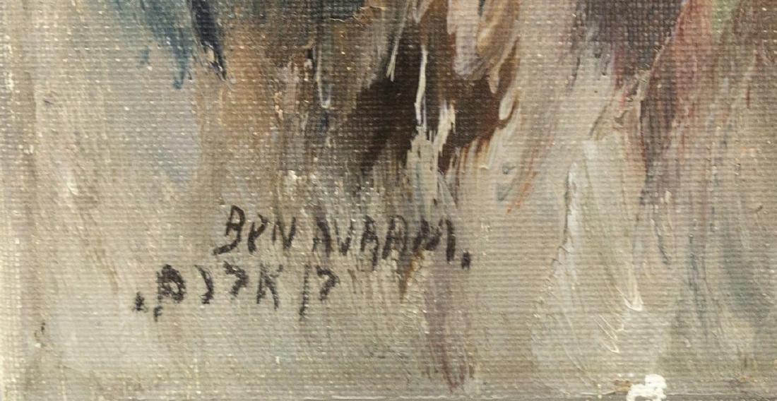 Edward Ben Avram (Israeli, b. 1941) - 2