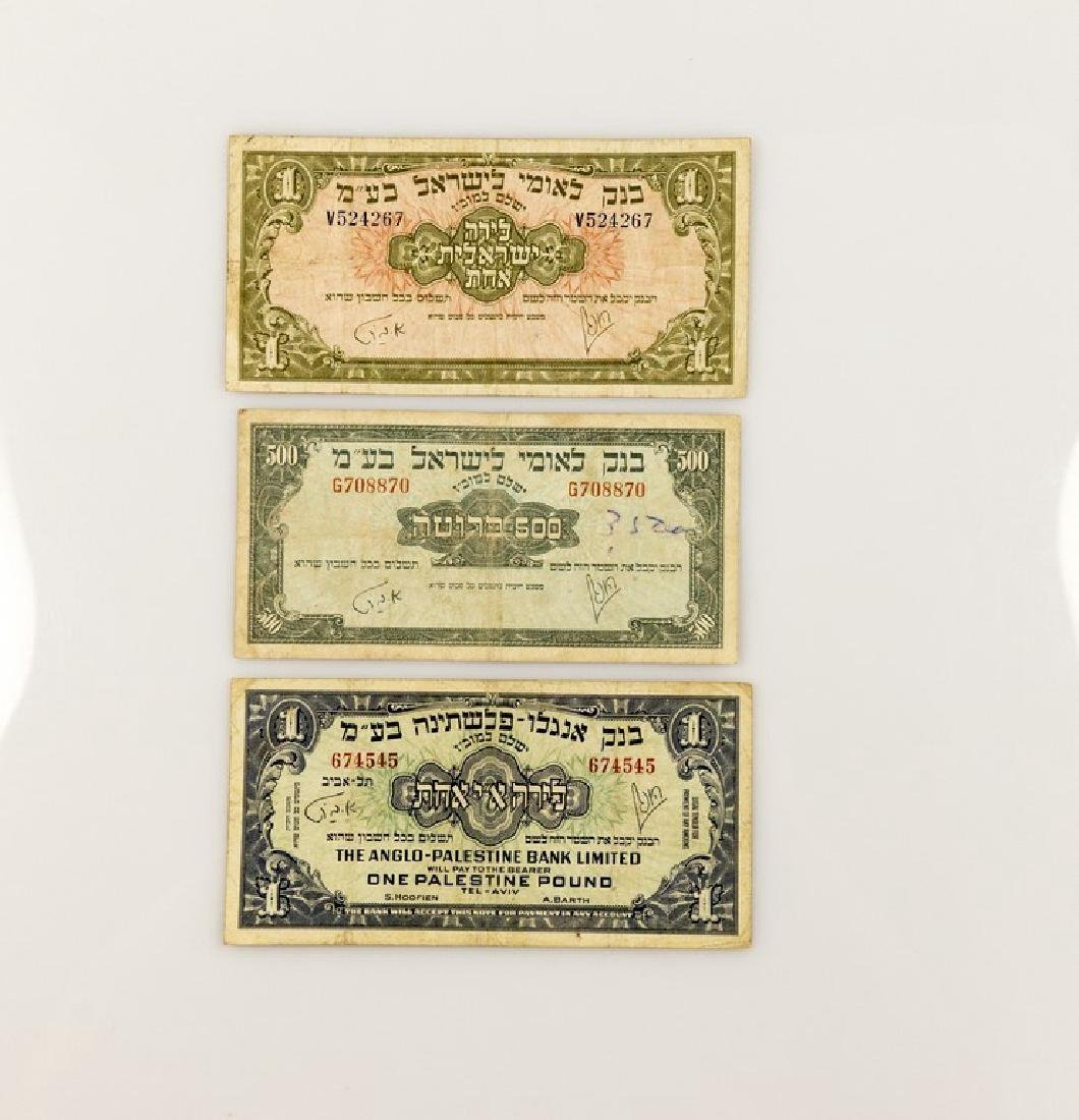Lot of 3 Eretz Israeli Banknotes