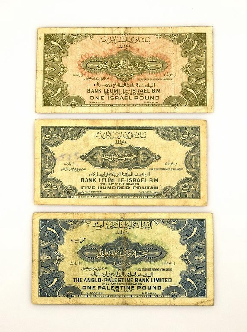 Lot of 3 Eretz Israeli Banknotes - 2