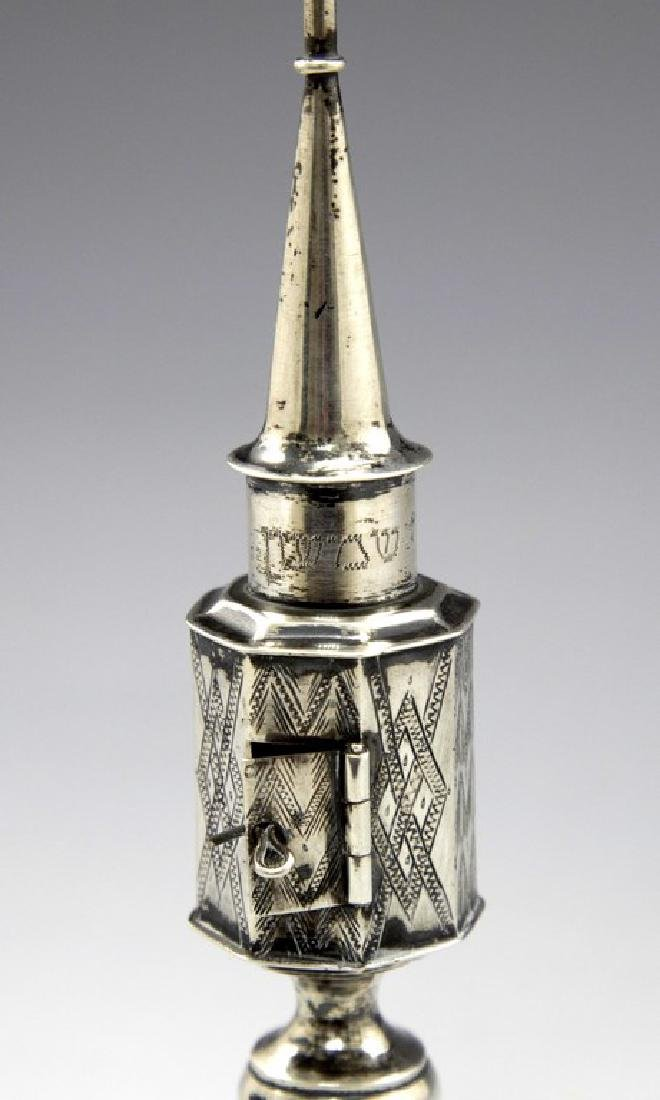 Polish Silver Spice Tower - 3