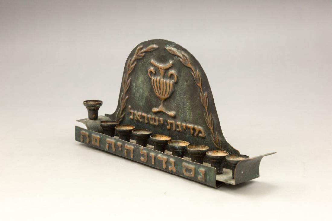 "Israeli Copper Hanukkah Menorah by ""Hakishut"" - 2"