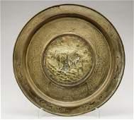 Bezalel Brass Plate