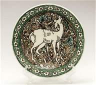Armenian Ceramic Plate, Palestine